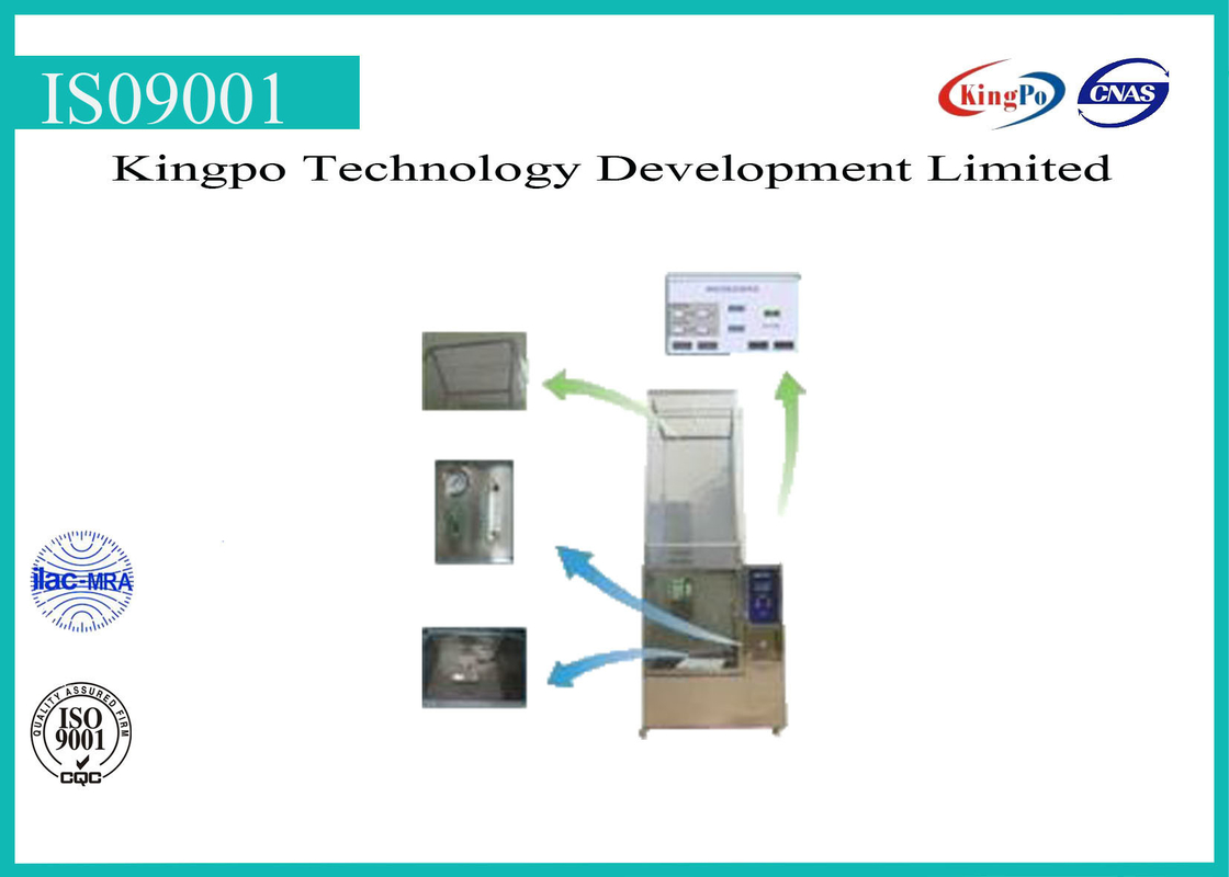 Laboratory Environmental Test Chamber Water Spray System 2500-3000mm