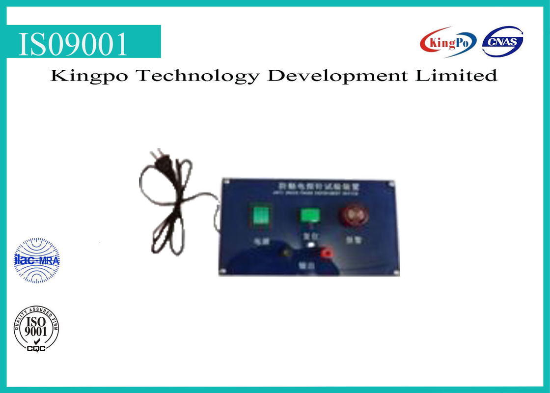 AC40-50V IEC Test Equipment , Electrical Safety Testing Equipment