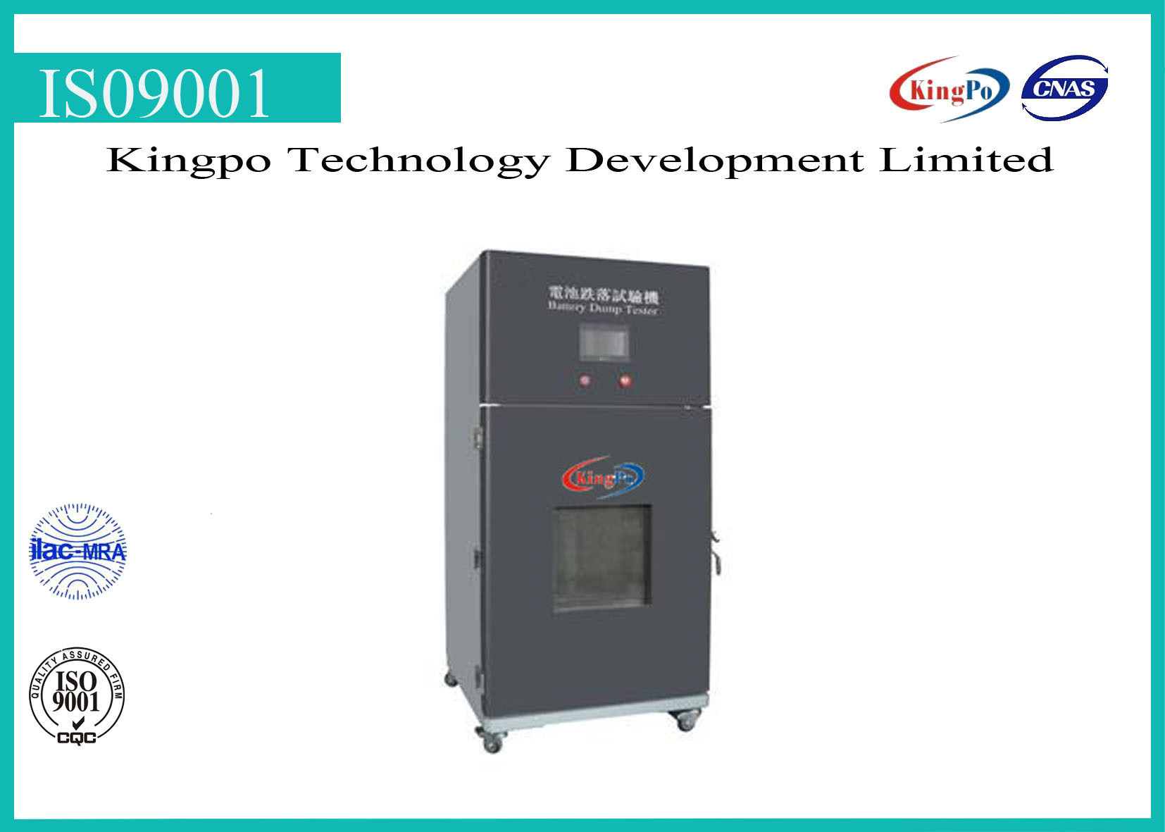 Free Fall Drop Test Equipment , Drop Impact Test Machine Fro